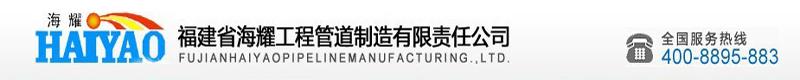 中国政府采购招标网-广告