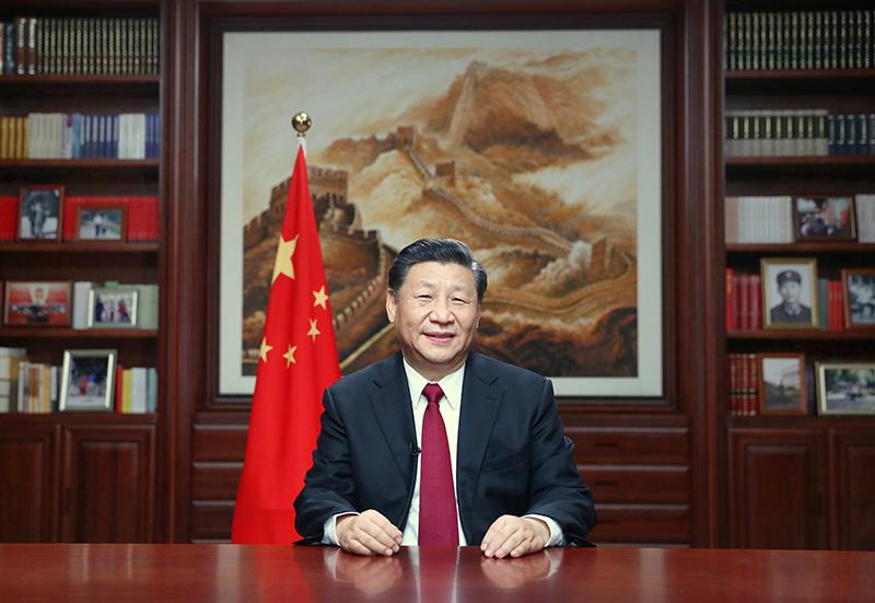 习近平主席发表2017年新年贺词